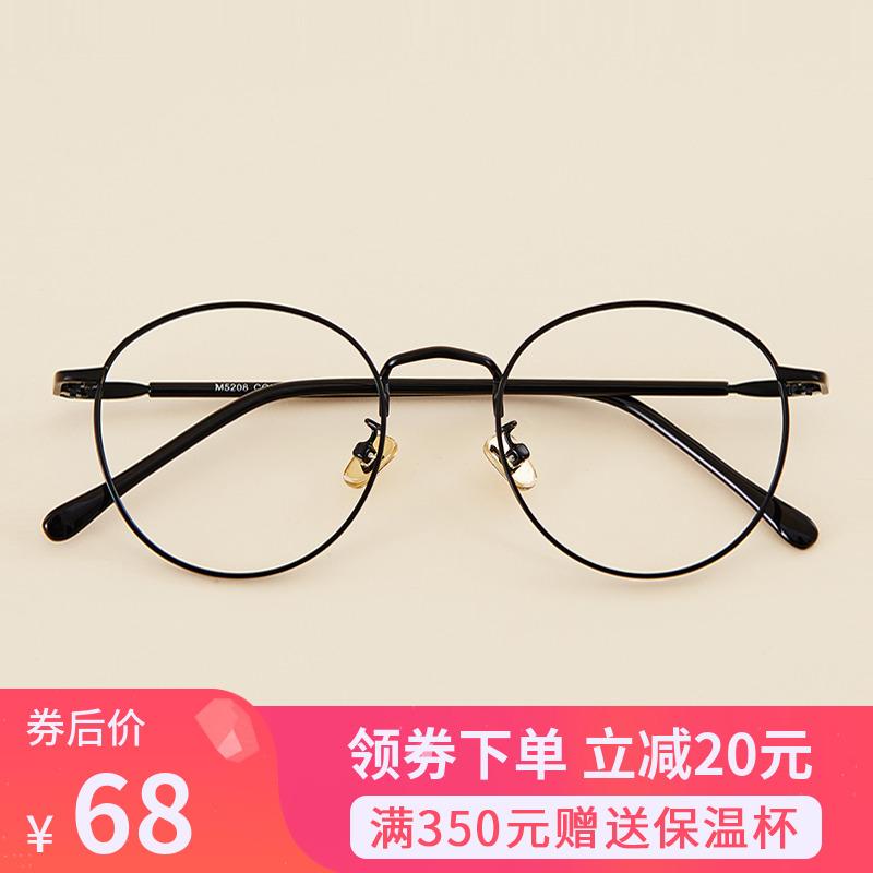 超轻近视眼镜框女小框眼镜架男款金属圆框全框斯文黑框眼睛眼镜店