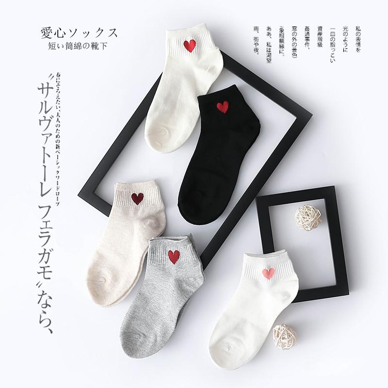 秒入啊!白菜价~甜美精致舒适百搭防臭透气棉质女式短袜中筒袜子