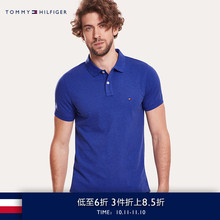 TOMMY HILFIGER Men's Spring and Summer Pure Cotton Short-sleeved POLO Shirt-Style MW0MW09988