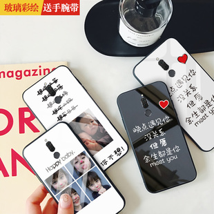 华为麦芒6手机壳男RNE-AL00保护套女款nova2i全包防摔玻璃壳hua
