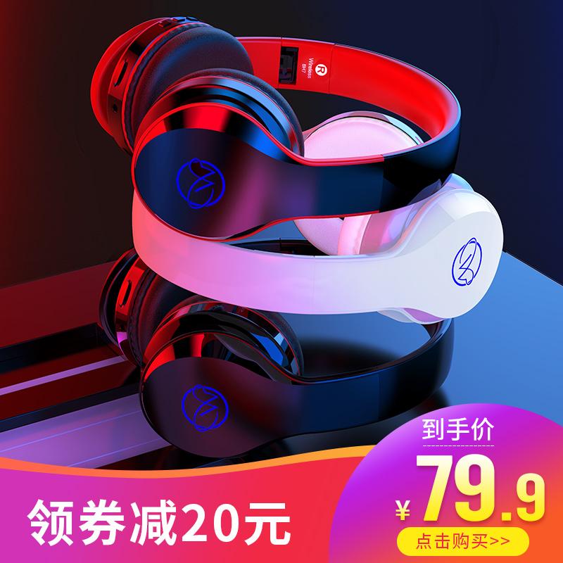 奇联bh-7无线蓝牙耳机头戴式手机夜光通用插卡重低音耳麦游戏运动