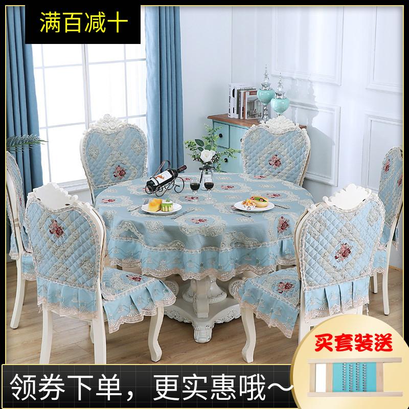欧式餐椅垫套装椅套简约餐桌布艺长方形椅子套坐垫茶几圆桌布包邮