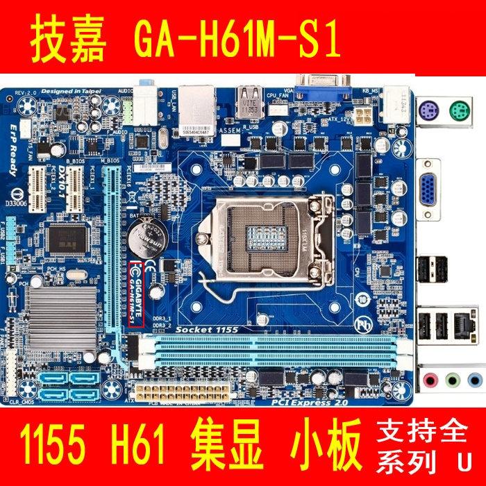 gigabyte / gigabyte h61m-ds2 ga-h61m-s1 1155 pin h61 motherboard