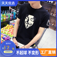 夏季男士T恤男短do5新款修身ie年半袖衣服男装打底衫潮流ins
