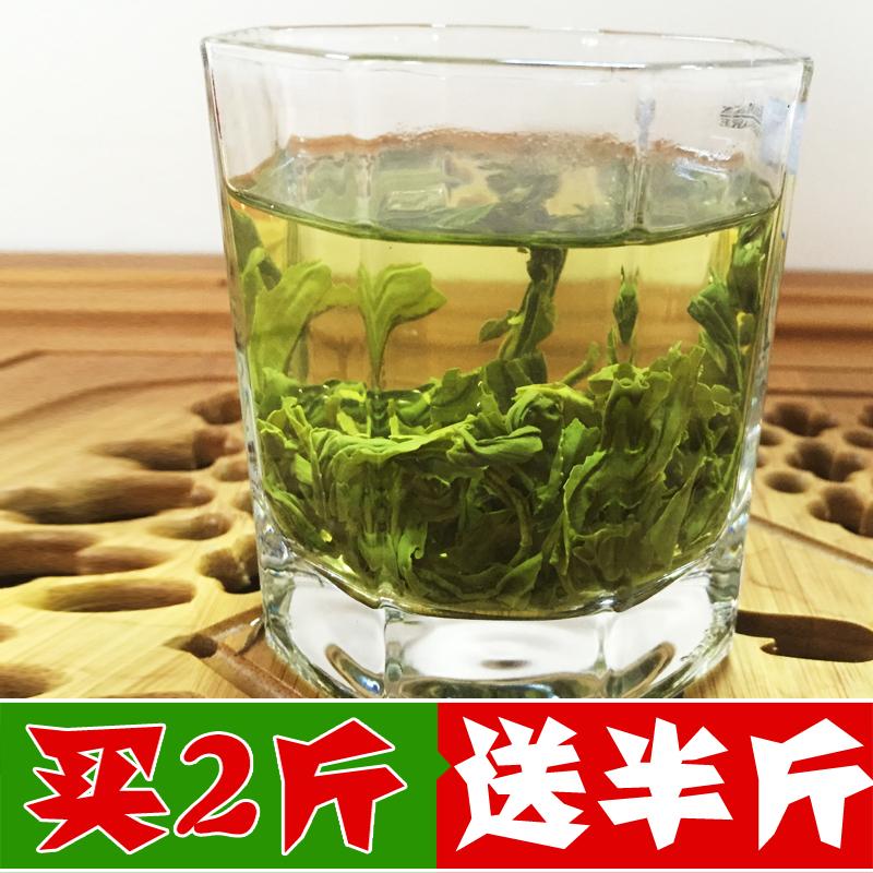 山东日照绿茶2017年新茶叶袋装春茶自产自销耐泡散装浓香型型500g