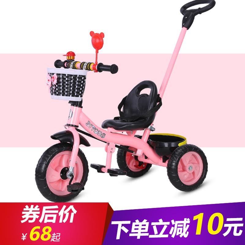 三轮车脚踏童车1-6岁大号轻便手推车小孩宝宝自行车儿童三轮车代