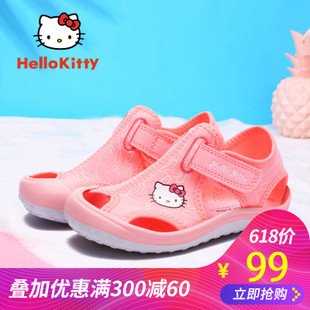 Hello Kitty 女童凉