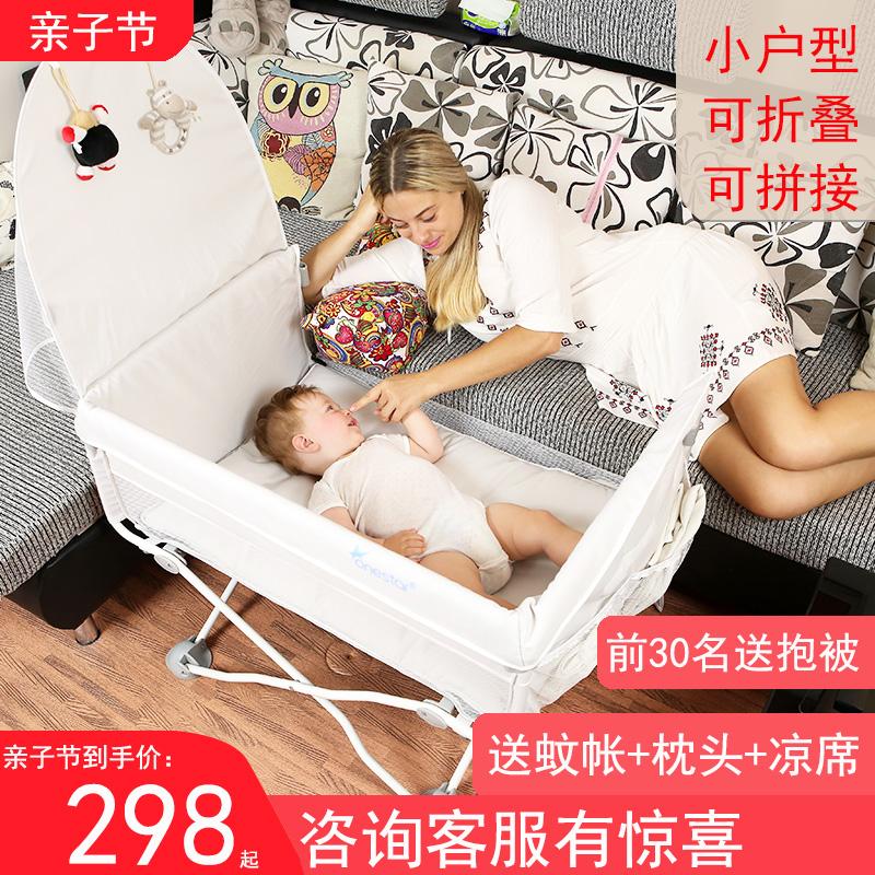 便携式新生儿婴儿床多功能可折叠旅行小床bb床带蚊帐拼接床床边床