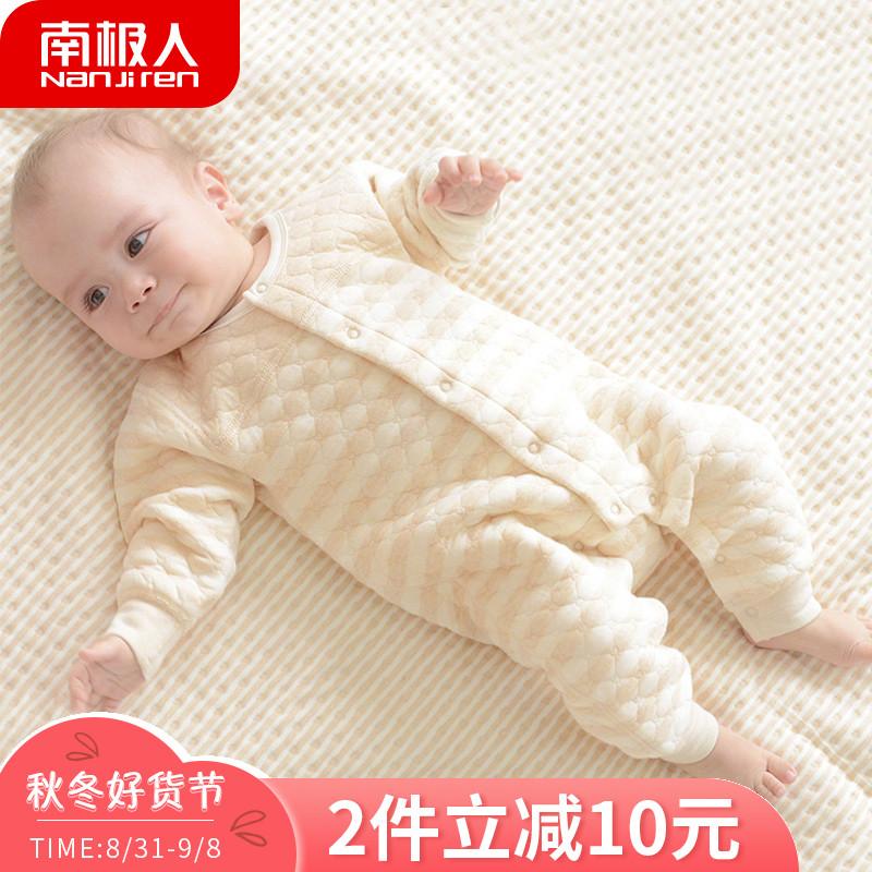 婴儿衣服秋冬季新生儿纯棉连体衣0-1岁男女宝宝秋装哈衣爬服抱衣