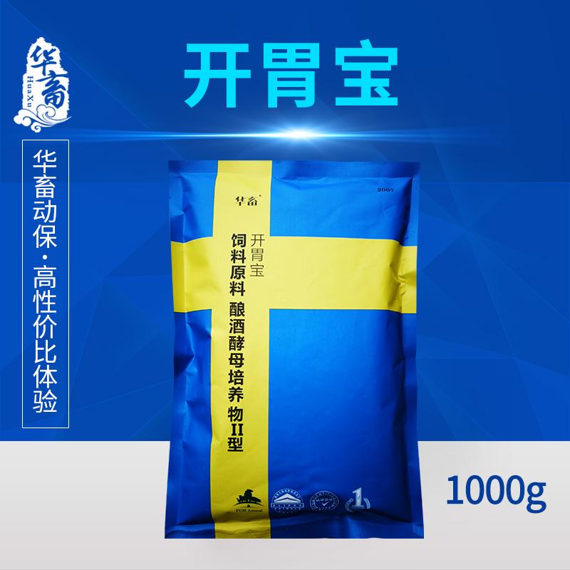仔猪行情,华畜开胃宝兽用氨基酸维生yabo228816件仅售16.60元(华畜旗舰店)
