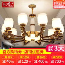 New Chinese chandelier dining room lamp bedroom lamp zinc alloy Chinese style lamps chandelier living room lamp modern minimalist lighting