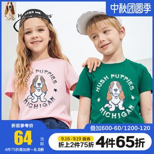 暇步士童装儿童短袖T恤2020夏装新款男童圆领衫透气棉中大童上衣图片