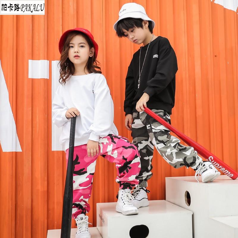 街舞服装儿童秋装男女童街舞套装短袖白T粉迷彩长裤嘻哈表演出服