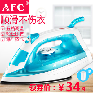 AFC household steam iron handheld mini electric iron small portable ironing machine