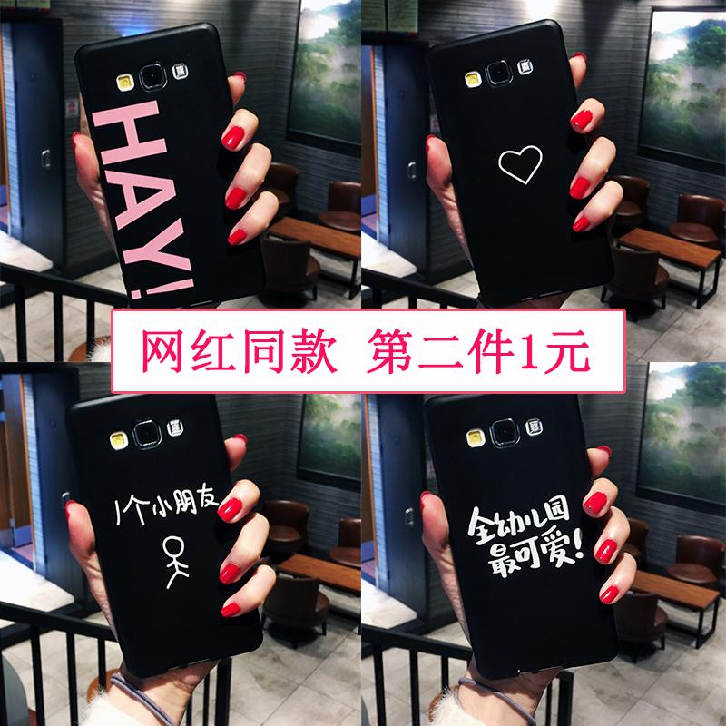 三星a7手机壳韩国可爱a7000卡通a5硅胶a8全包边a9防摔a5000 a8000