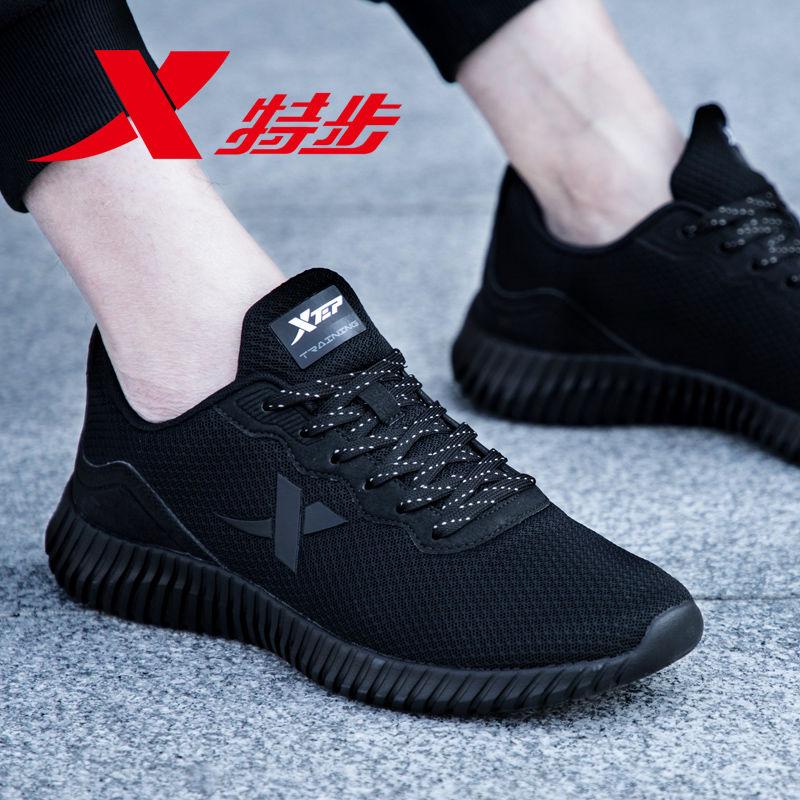 特步男鞋跑步鞋2019冬季新款正品黑色休闲鞋秋冬男士潮鞋运动鞋男
