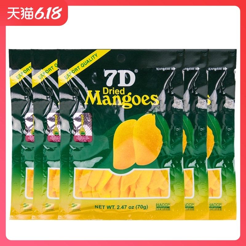 菲律宾进口 道吉草7D芒果干水果蜜饯干零食办公室休闲零食品包邮