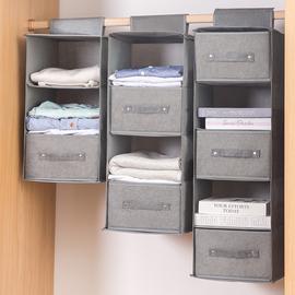 宿舍衣柜收纳神器 床上铺整理悬挂内衣裤收纳袋家用多层盒防尘袋