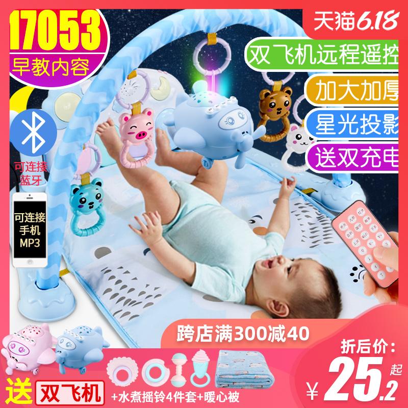 婴儿玩具脚踏钢琴健身架0-1岁男孩 新生儿宝宝3-6-12个月早教女孩