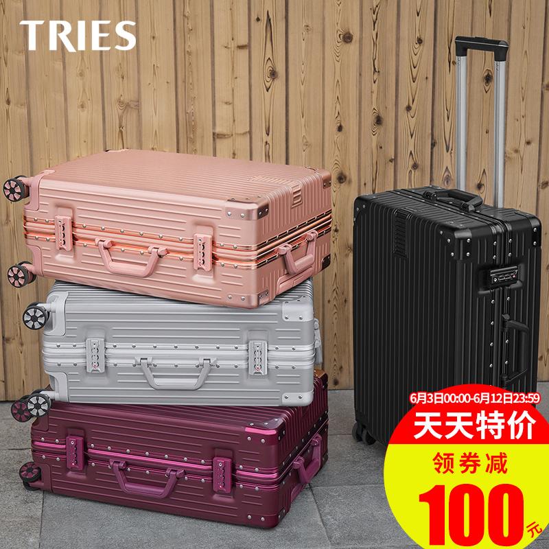才子行李箱铝框拉杆箱男女学生密码24寸旅行箱万向轮登机箱皮箱子