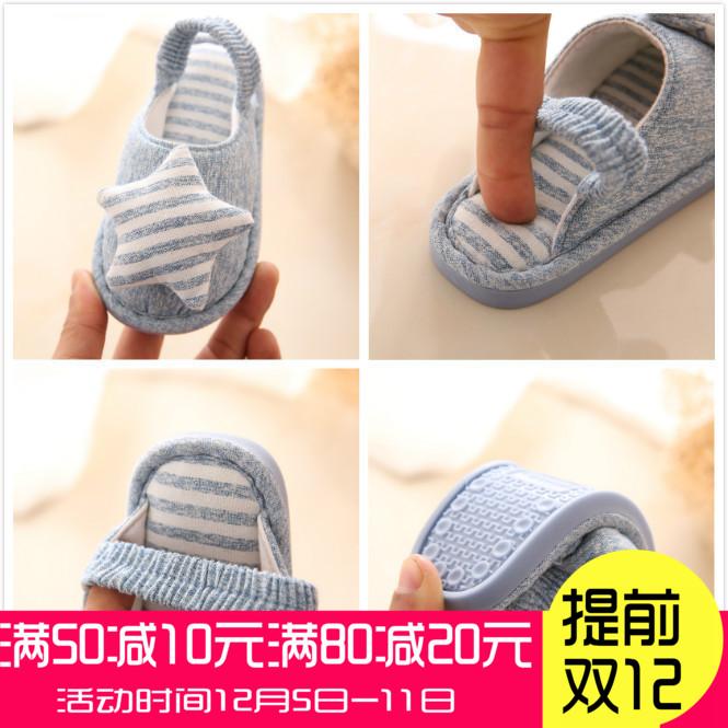 宝宝拖鞋春秋冬男童防滑室内鞋儿童棉托1-5岁布拖鞋小童家居鞋
