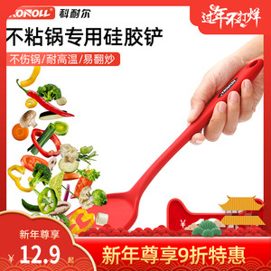 German silicone spatula household non-stick special cooking shovel high temperature resistant kitchenware spoon spoon frying shovel set