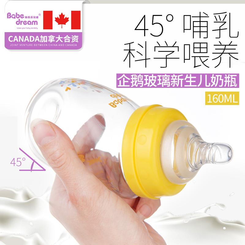 纽西贝儿健奶瓶怎么样,该怎么挑选