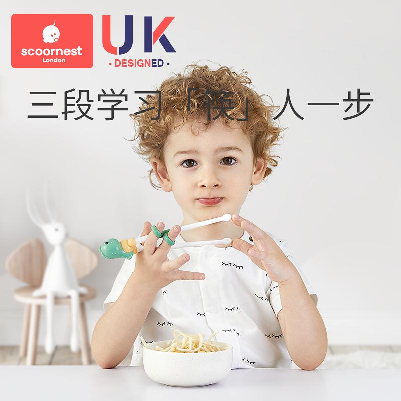 点击查看商品:儿童学习训练筷子一二段男女宝宝辅助练习筷2 3岁小孩学吃饭餐具