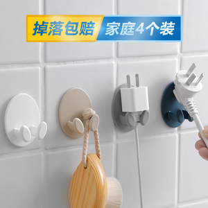 Creative power plug hook kitchen wall hanging seamless hook clutter debris storage rack phone wire finishing bracket