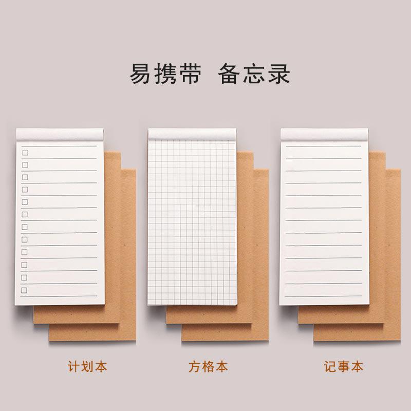 点击查看商品:3本装超值装便携方格本计划本记事本笔记本口袋本会议记录方便本