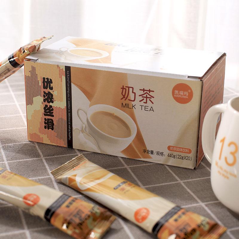 凯瑞玛奶茶袋装阿萨姆原味速溶奶茶粉22g*20条装小包抹茶冲泡饮品