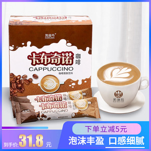 Karima Coffee Instant Bar Cappuccino Powder 3 in 1 Refreshing Drink Malaysia Coffee Beans