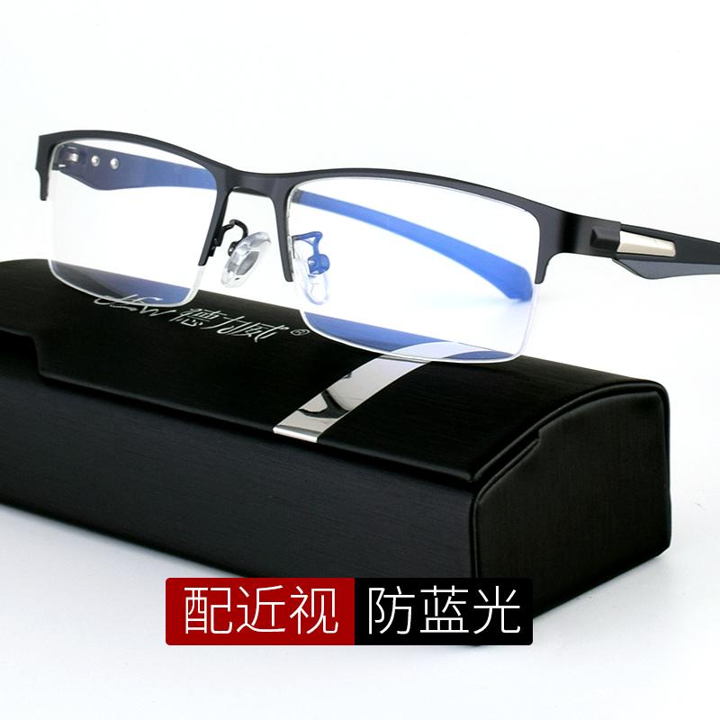 男士近视眼镜男可配有度数眼镜近视镜半框眼睛大小脸男款镜架镜框