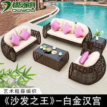 藤沙发客厅休闲阳台藤编茶几沙发组合简约沙发仿藤椅庭院户外家具