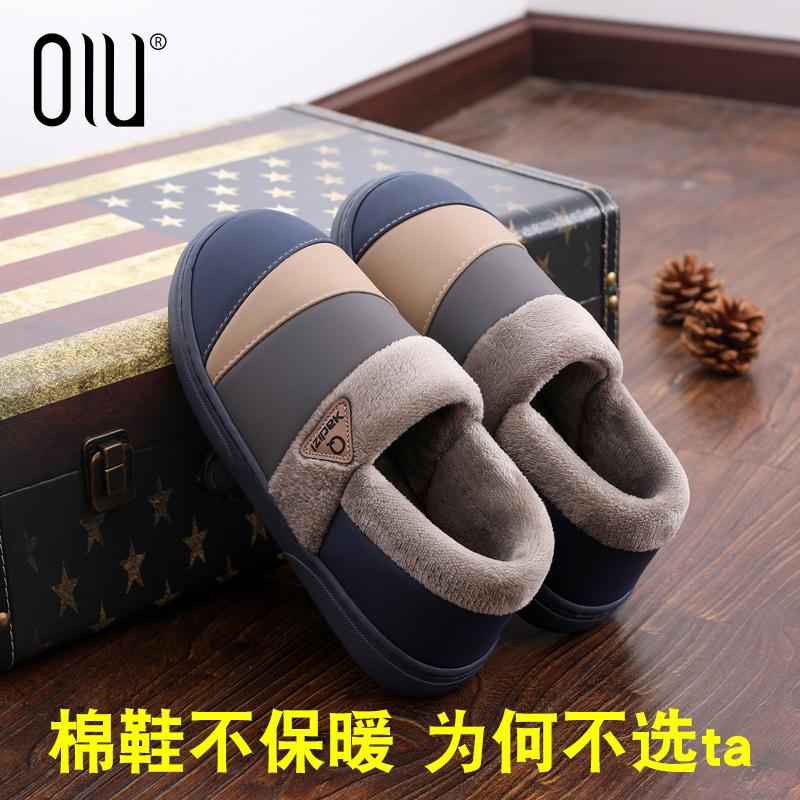 棉拖鞋男士室内秋冬季家用厚底保暖带后跟外穿防滑包跟居家拖鞋男