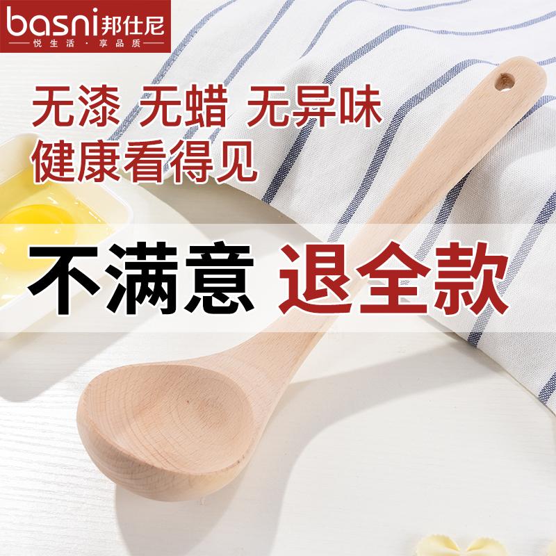 汤勺木勺子长柄家用日韩式木质大汤勺小盛粥勺稀饭勺大号木头勺子