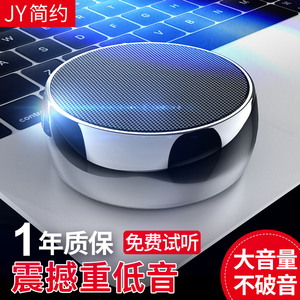 Simple Mini Overweight Subwoofer German Small Steel Cannon Household Charging Small Audio Mobile Phone High Volume Power Wireless Bluetooth Speaker Impact Outdoor Computer Portable Portable Card Car