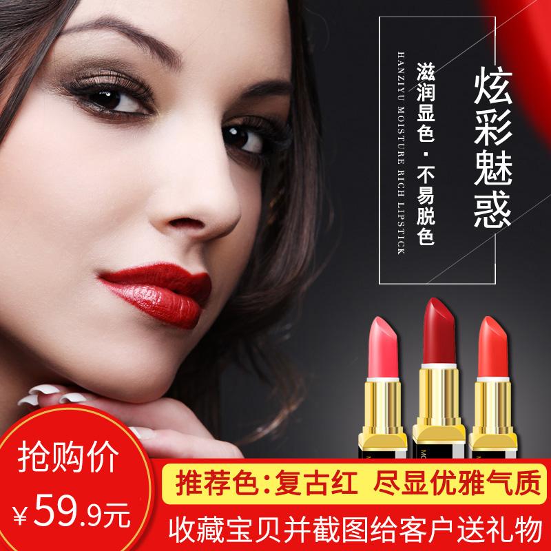 韩姿钰复古红口红易上色持久保湿滋润不易脱色魅惑成熟女王红正品
