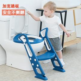 儿童坐便器马桶圈马桶梯加大宝宝训练马桶凳男女宝宝厕所专用大号