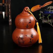葫芦七彩ku1叶罐窑变an杞双层存紫砂家用瓶陶瓷密封保鲜新品