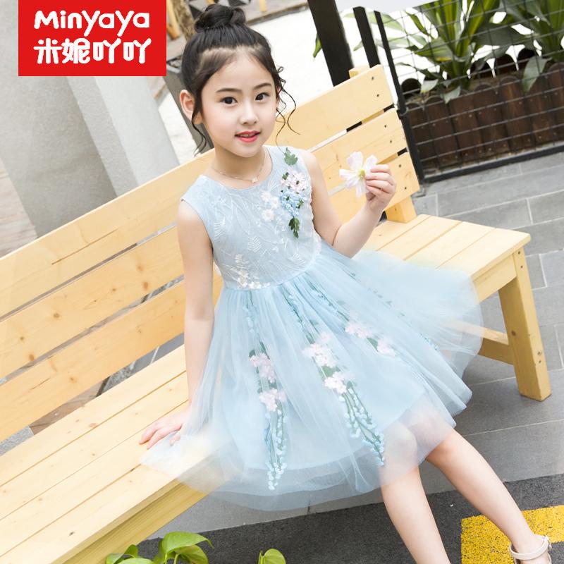 公主连衣裙
