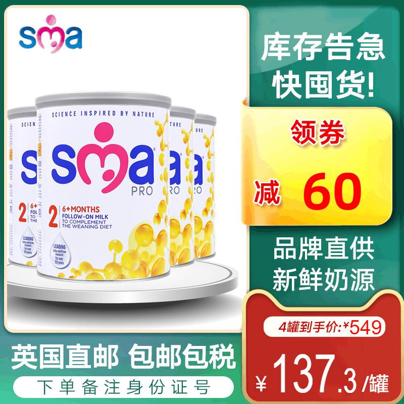 惠氏奶粉婴儿2段800g*4英国直邮SMA婴幼儿6-12个月进口牛奶粉二段