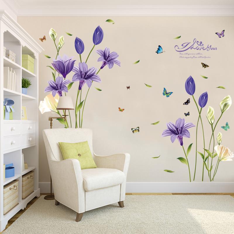 墙花墙贴纸卧室温馨床头装饰客厅背景墙壁纸自粘墙面贴画浪漫贴花