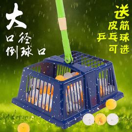乒乓球 捡球网捡球器拾球网拾球器集球器收球网大容量轻便集球网