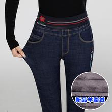 冬季女外穿打底高弹力松紧d09牛仔裤加ld脚裤保暖裤大码长裤