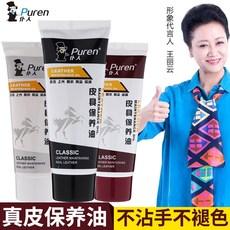 汗马真皮保养油固体鞋油皮革护理剂保养油皮包皮衣油.