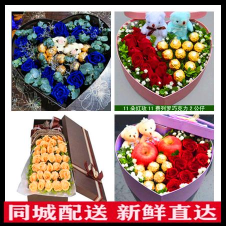情人节表白生日礼物玫瑰鲜花盒同城速递安徽省池州市贵池区东至县