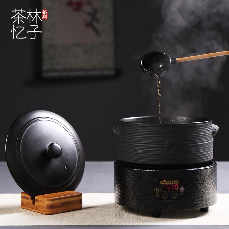 陶瓷电陶炉煮茶器套装 养生黑茶蒸汽泡茶壶温茶碗日式干泡碗茶具-林子茶忆-12月