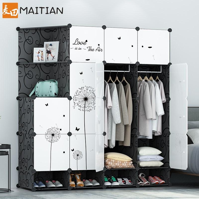 简易衣柜组装布艺收纳小柜子卧室租房可拆卸塑料布衣橱储物经济型