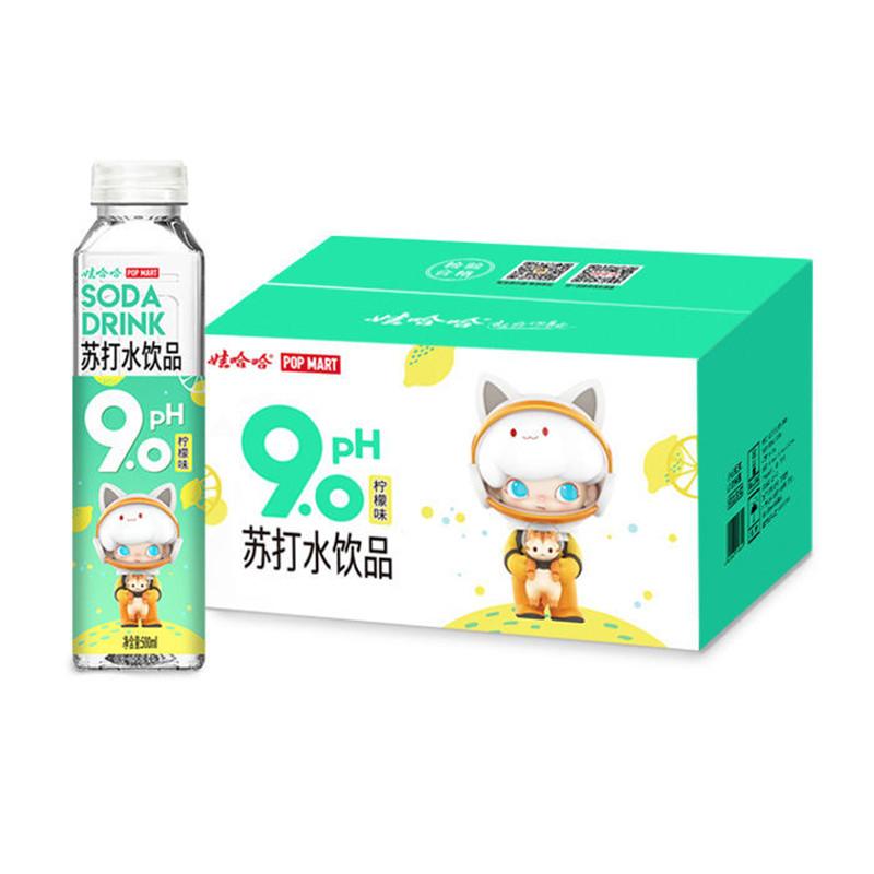 2月娃哈哈新PH9.0无汽苏打水饮品500ml*15瓶大瓶弱碱水饮用水饮料